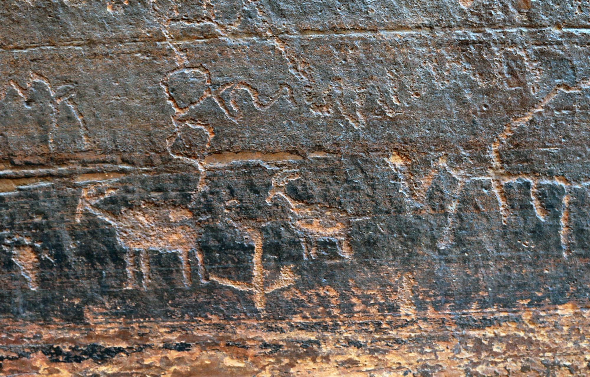 Petroglyphs near Kanab